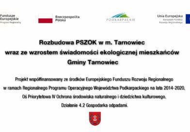 Rozbudowa PSZOK-u w Tarnowcu