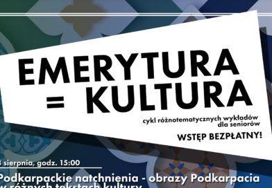 Teatr s.tr.a.c.h. zaprasza na bezpłatne wykłady!